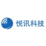 廈門悅訊信息科技股份有限公司