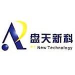 北京盘天新技术有限公司