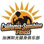 北京加州阳光游泳健身俱乐部有限公司