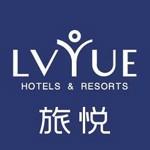 旅悦天津酒店管理有限公司