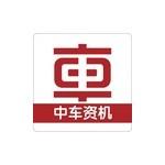 中车资阳机车有限公司资阳曲轴分公司