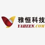 广州市雅恒信息科技有限公司