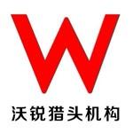 上海沃锐企业发展有限公司