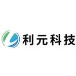 宿州利元生物医药科技有限公司