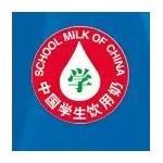 中国学生饮用奶(安徽)推广中心