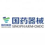 国药集团安徽省医疗器械有限公司