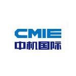 中机国际工程设计研究院有限责任公司华东分院