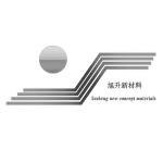 安徽旭升新材料有限公司