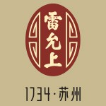 广东雷允上药业有限公司