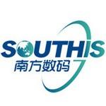 广东南方数码科技股份有限公司南京分公司