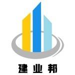 四川建业邦企业咨询有限公司