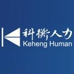 北京市科衡管理顾问有限公司无锡分公司
