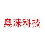 长春奥涞科技有限公司