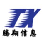 泰州腾翔信息科技有限公司