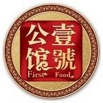 海南壹号公馆食品有限公司