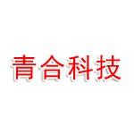 安徽青合新能源科技有限公司