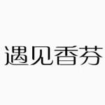 上海雅素电子商务有限公司