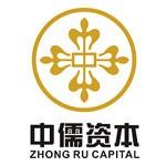 中儒资产管理(杭州)有限公司