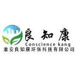 淮安良知康环保科技有限公司