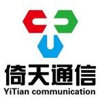 江苏倚天通信科技发展有限公司
