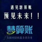 徐州万众财务管理咨询有限公司