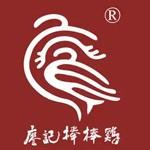 廖记食品连锁股份有限公司