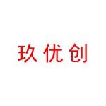 四川玖优创信息科技有限公司