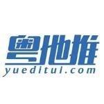 广东粤地推营销策划有限公司