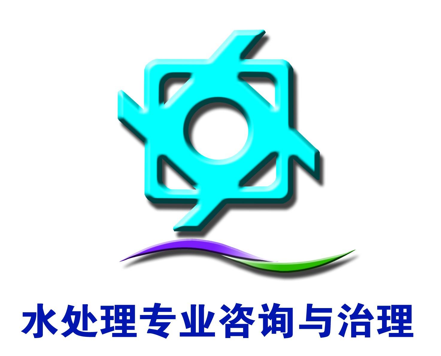 连云港大禹水处理工程有限公司