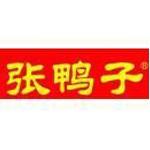 重庆市原卤食品有限公司