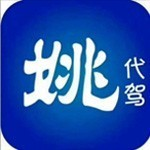 广东省姚司机信息技术有限公司合肥分公司