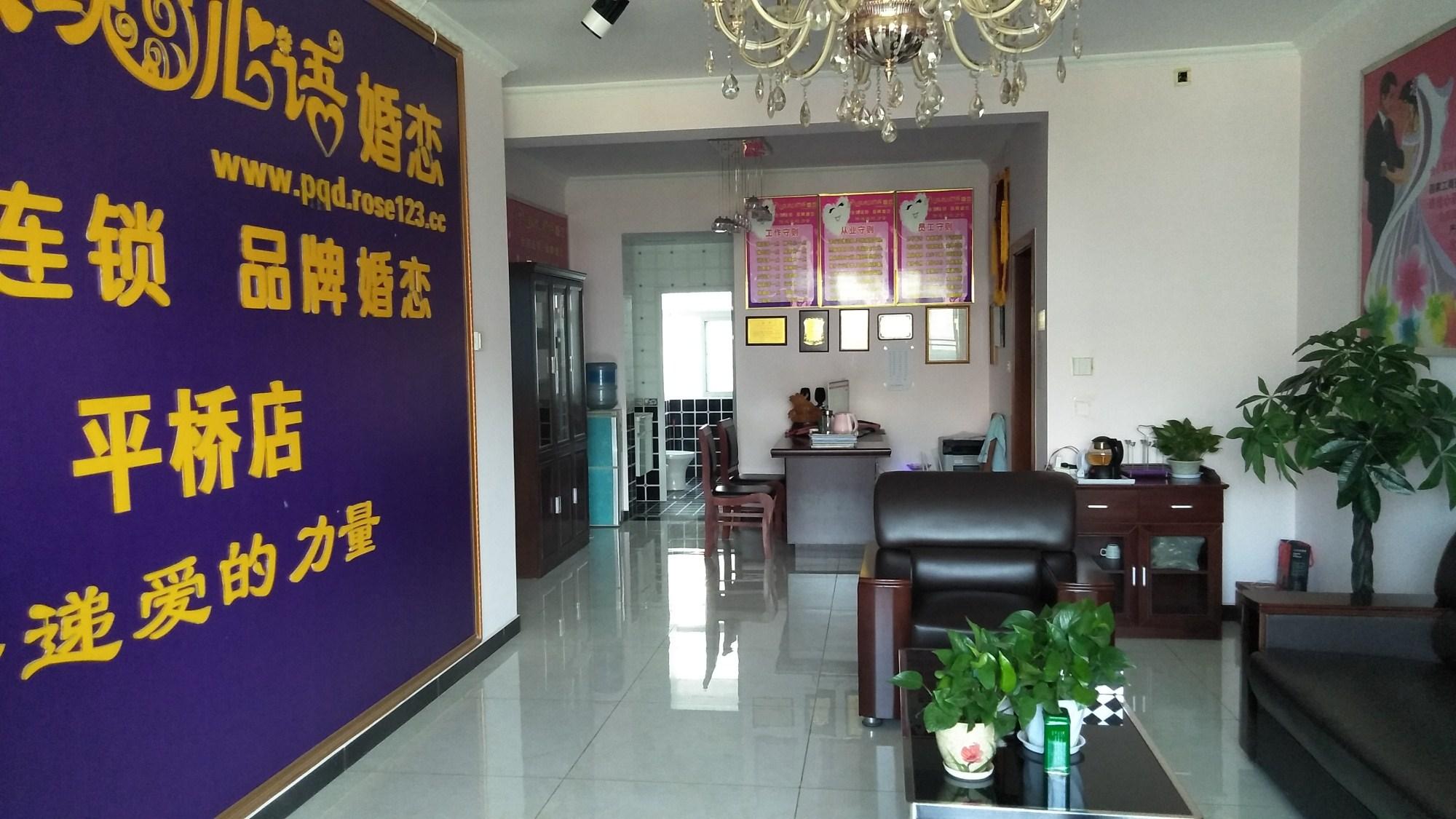玫瑰心语婚恋办公环境优美,为单身男女提供温馨的恋爱空间!